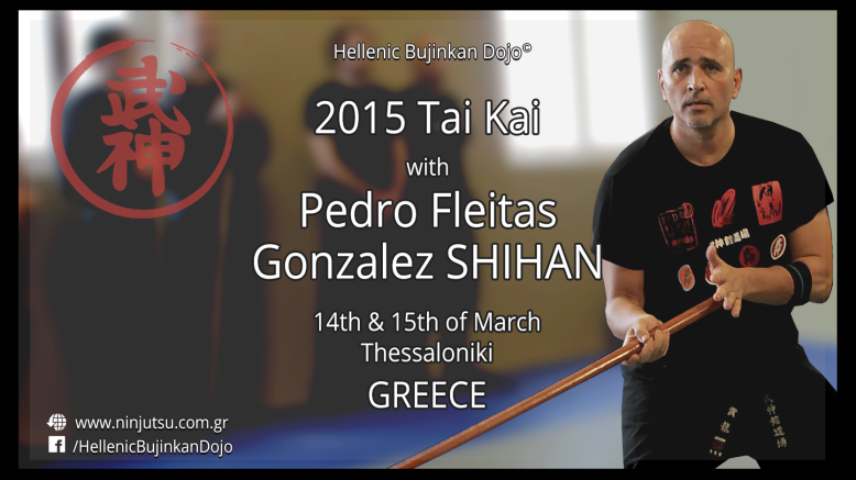 TAIKAI2015_GREECE